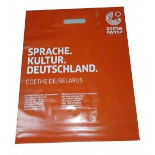 Пакет ПВД, цветной, 70 мкм, 40х50 см, 1+0, тираж 100 шт